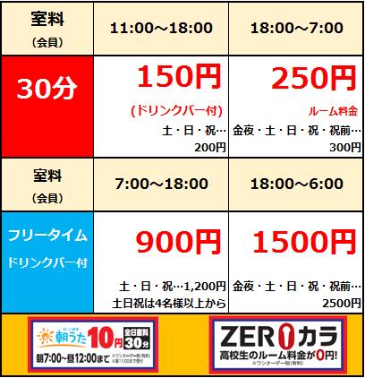札幌駅前店.png