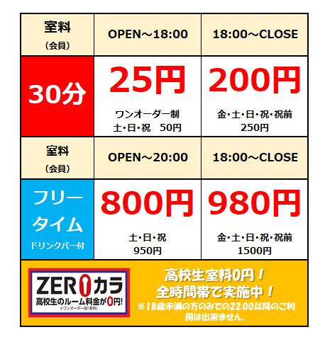 【帯広駅前.png