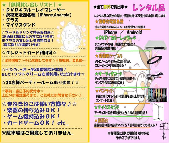 神田小川町店0419.png