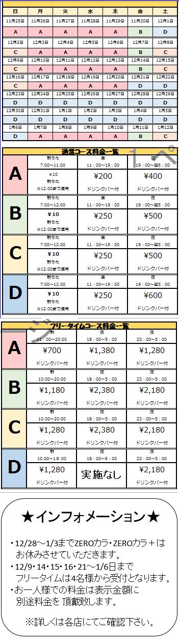 両替1.png