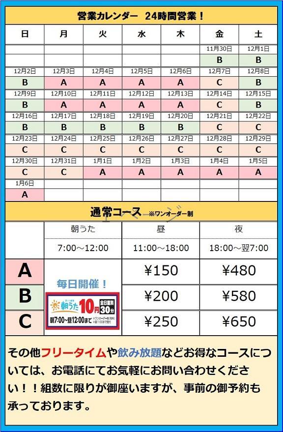 1130 赤坂店.jpg