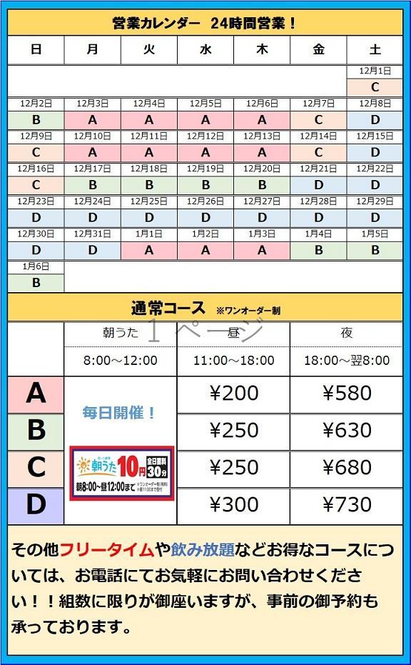 1130 飯田橋東口店.jpg