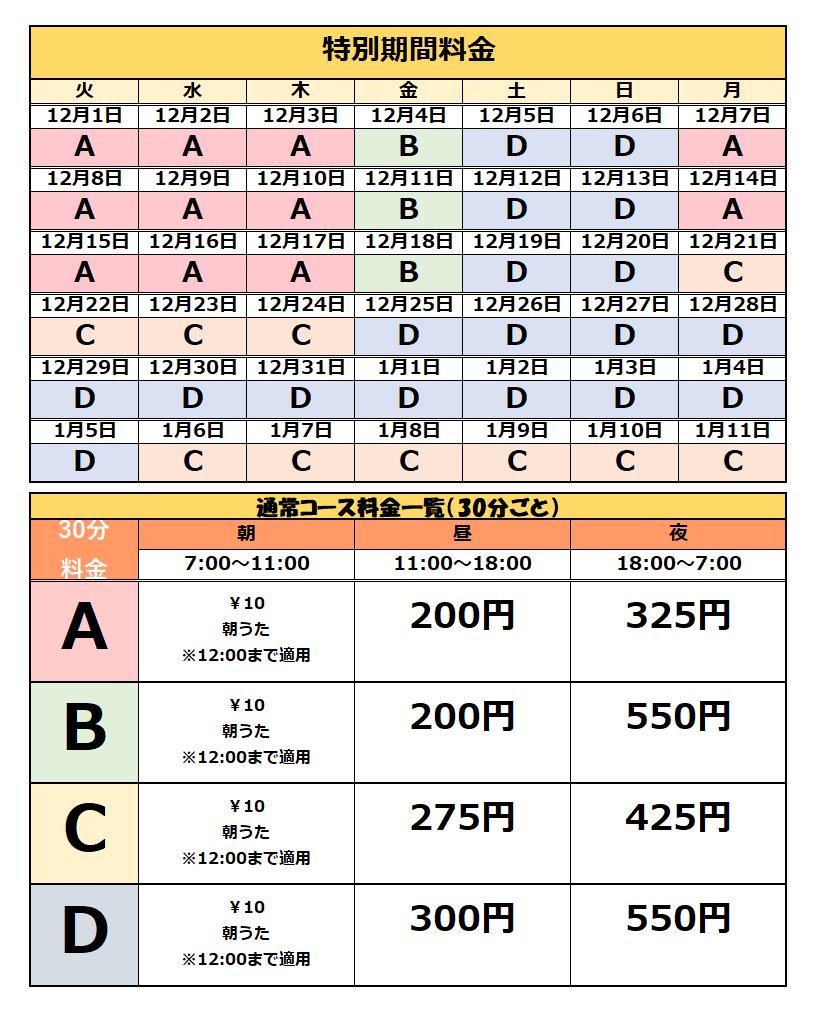 【広島横川2号.png