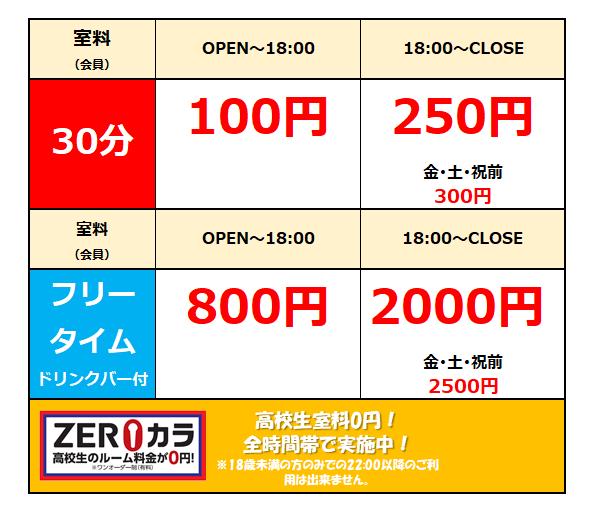 【札幌南4条.png