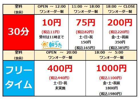 335.三原駅前.png