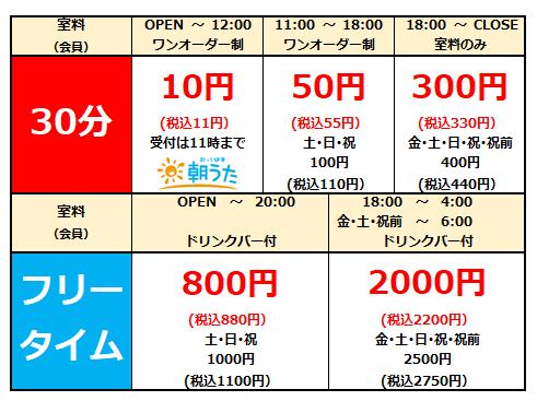 298.長野権堂.png