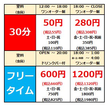 566.佐賀唐人.png