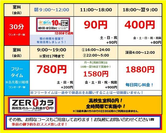 新宿歌舞伎町1号2号店.jpg