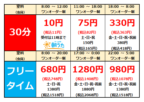 432 所沢駅前1号.png