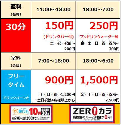 札幌駅.png