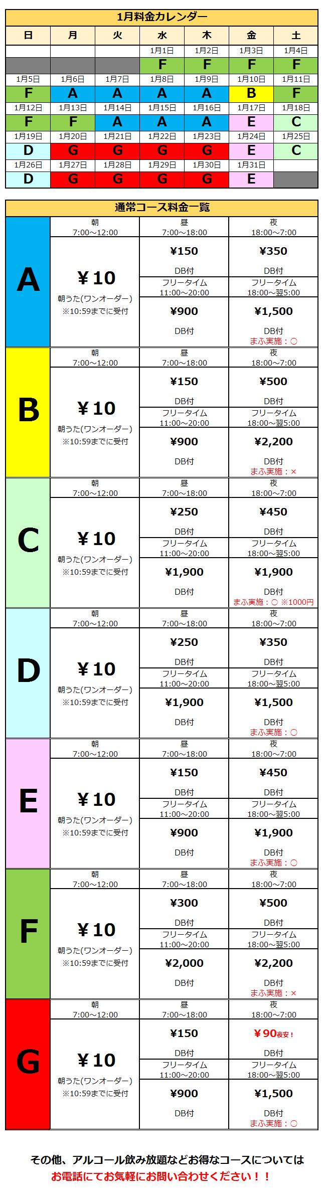 https://www.karaokemanekineko.jp/shop/3cc08c0d05d9bca3d4846d27a020df83ca34124e.png