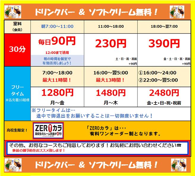 WEB20190215.png