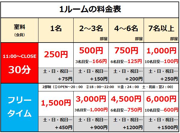 【志布志店】WEB貼付け用.png
