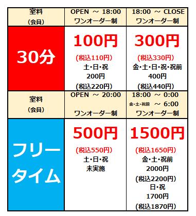 520.高松瓦町.png