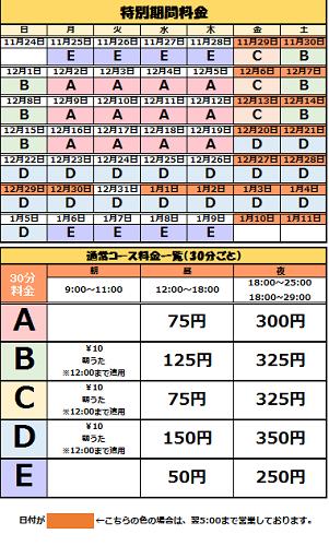 小倉紺屋.png