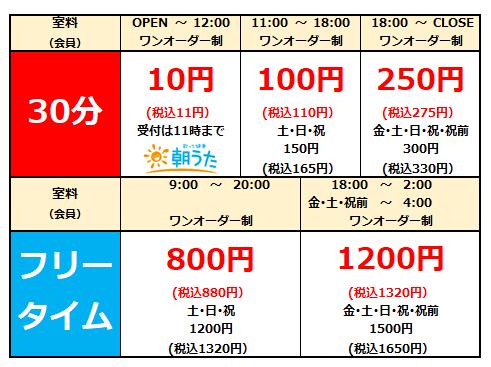 264.姫路広畑.png