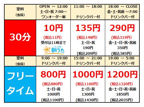 673.武庫川.png