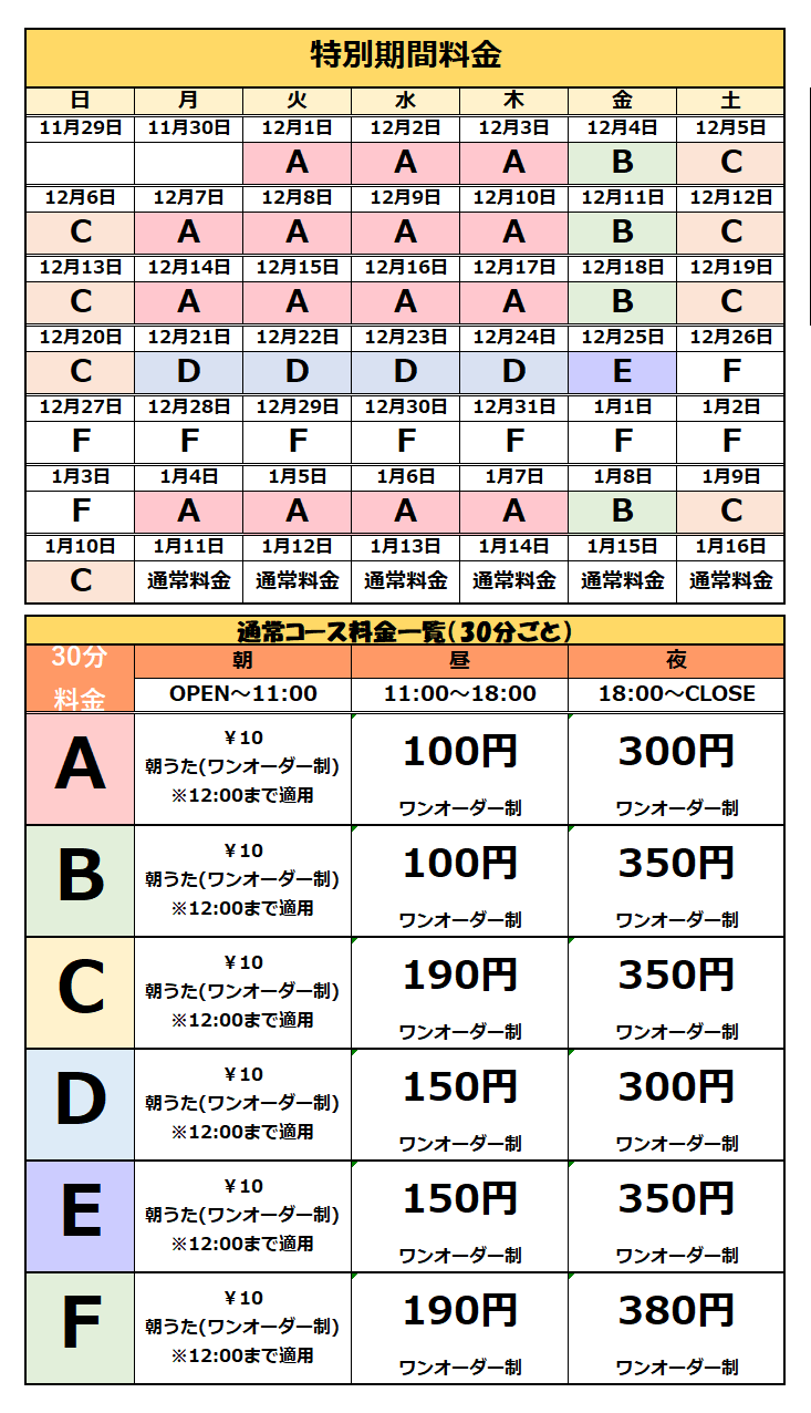 伊勢崎.png