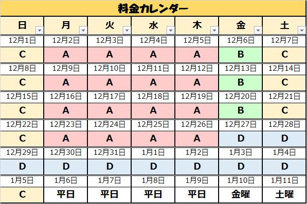 高崎高関店 WEB1.png