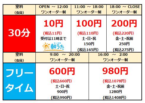 172.天竜二俣駅前.png