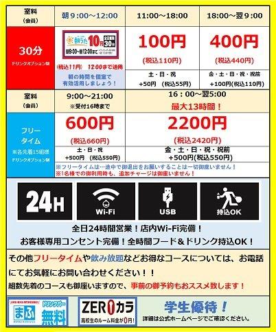 赤坂店.jpg