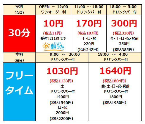 405 平塚田村.png