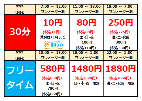 443 新小岩駅前.png