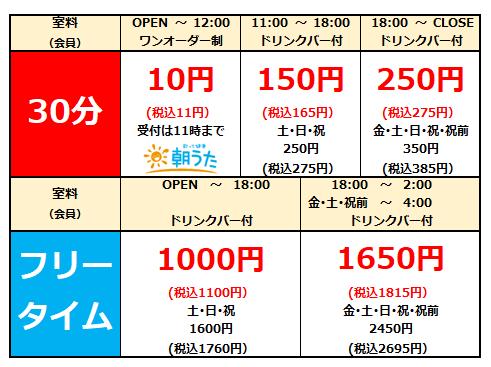 451.飯塚.png