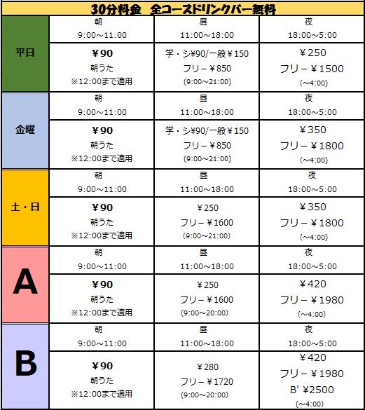 阿見2.png