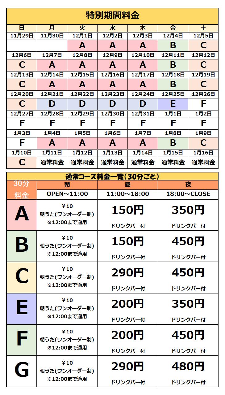 【高崎緑町2号.png