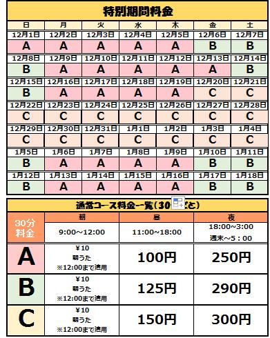 日田.png