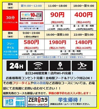 549新宿大ガード店・592新宿西口店.jpg