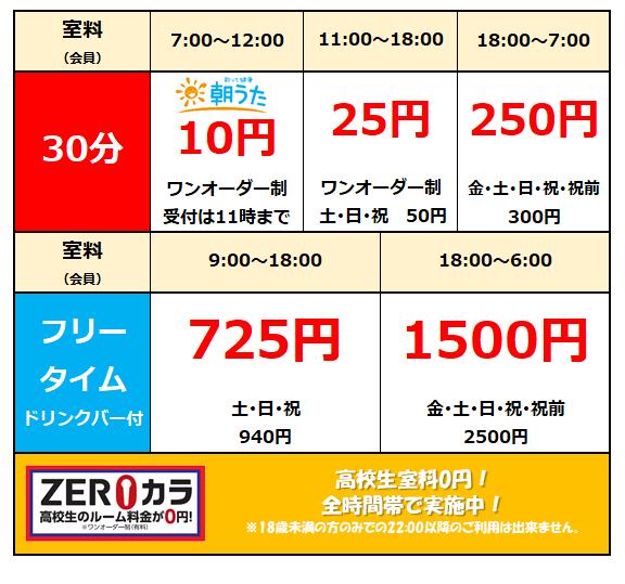 【札幌駅前.png