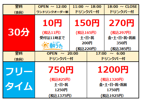 446.清水江尻台.png