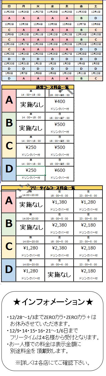 スーパーまねき.png
