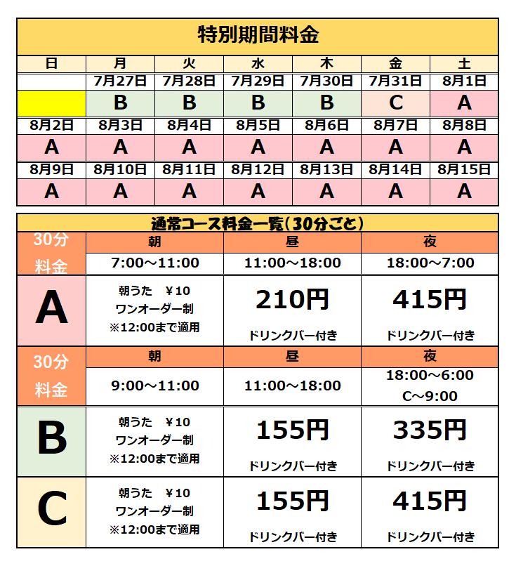 【静岡本店.png