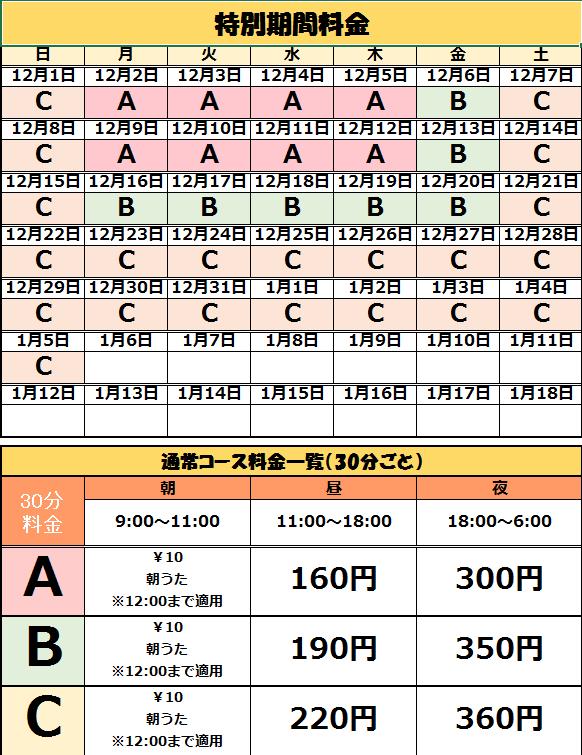 無題 01.png