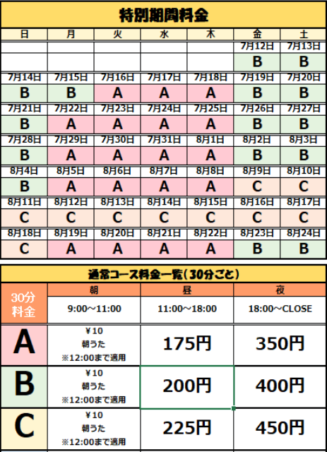新井店.png