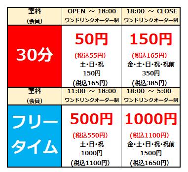532.八王子駅前.png