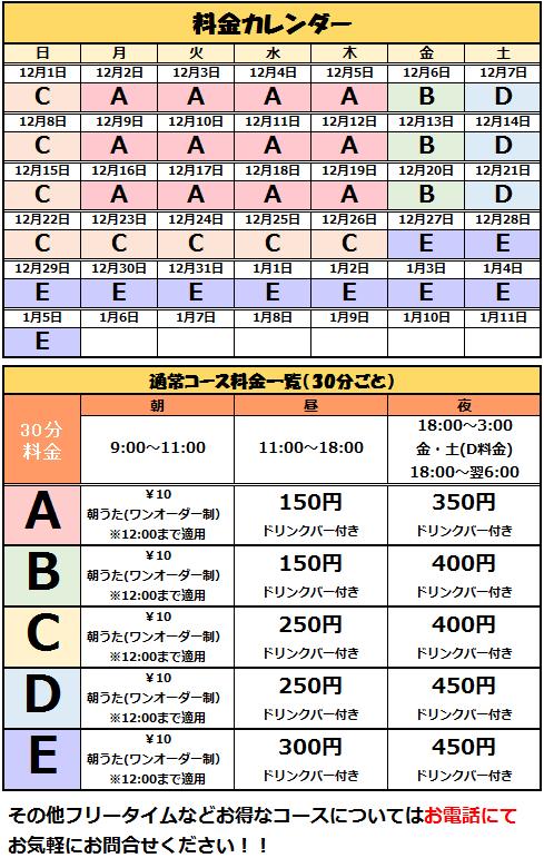 前橋エキータ.png