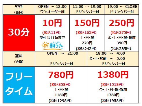 111.岐阜福光.png