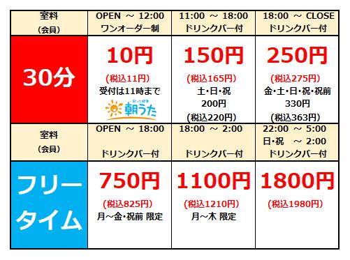 515.西鉄大橋駅前.png