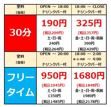 福島駅前2号.png