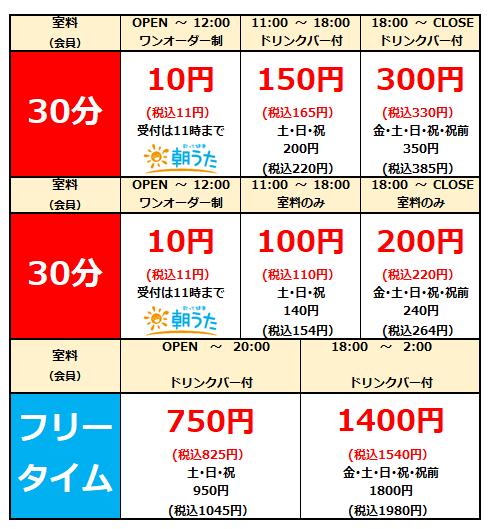 584.敦賀.png