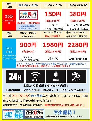 四谷三丁目店.jpg