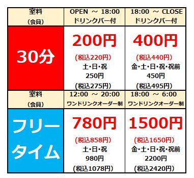 422.新栄.png