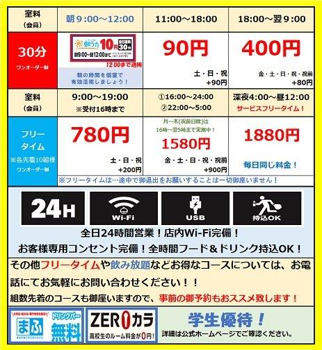 351新宿歌舞伎町1号店.jpg