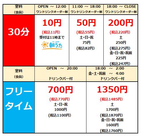 158.大和高田.png