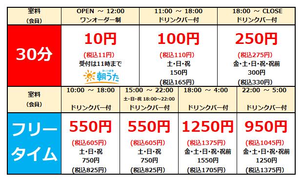 294.京阪守口.png