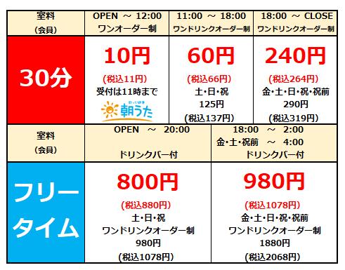 506.幸田.png